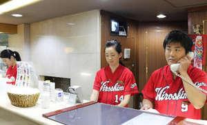広島カープCS期間 ホテルも大入り
