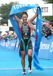女子・上田、男子・田山V トライアスロン日本選手権