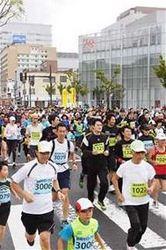 市街地を1100人力走 秋田国際ファミリーマラソン