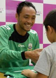 J2残留にFW難波選手が決意 FC岐阜、トークショーで