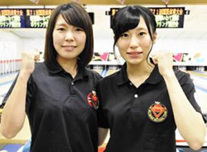 ボウリング成女団体、弓道少男近的が優勝 岩手国体