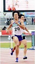陸上成男400m、北川貴理V いわて国体