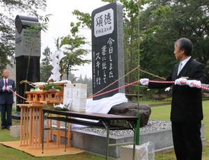 野沢温泉出身、日本スキー界に尽力 片桐さんたたえ記念碑