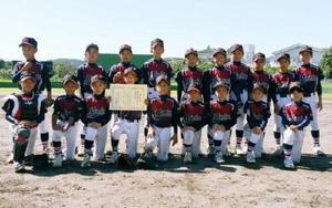 王貞治杯学童野球 佐賀県代表に三根ボーイズ