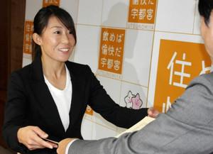ホッケー女子日本代表 柴田に宇都宮市長特別賞