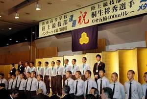 桐生選手「東京でもメダル」 京都・洛南高の総体連覇と合同祝賀