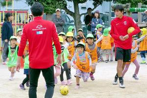 J1浦和 元選手ら園児とミニゲーム 加須で交流会