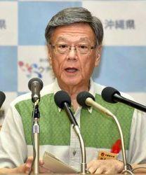 パラ車いすラグビーの仲里 沖縄の県民栄誉賞 22日表彰式