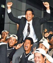 ドラフト 日本ハム3位の高良投手