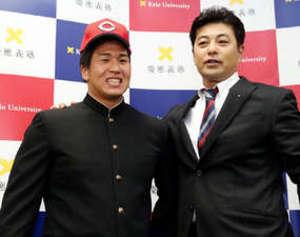 ドラフト 広島1位は慶大の加藤投手