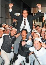 ドラフト 日本ハム3位の高良一輝 大学で急成長