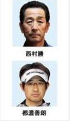 広島15位超え狙う 都道府県対抗アマゴルフ、26日開幕