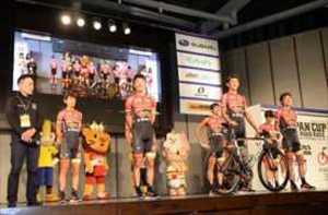 自転車ジャパンカップ、22日クリテリウム 前夜祭で熱気