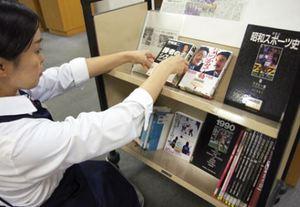 ラグビー平尾さんの足跡、書籍で 図書館で特別コーナー