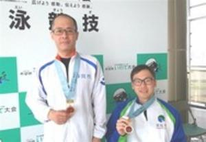 池田、中村(水泳男子)大会新V 全国障害者スポーツ大会