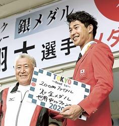 """五輪陸上・飯塚、笑顔で""""ショータイム"""" 4年後の活躍誓う"""