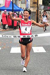 小林初V、世界選手権へ 全日本50キロ競歩高畠大会