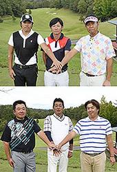 都道府県アマゴルフ 26日に関市で開幕