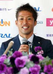 J1広島 森崎浩司が引退会見 サンフレは「人生」