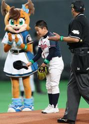 日本シリーズ 台風被災の南富良野町の少年が始球式