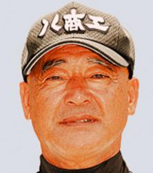 伊志嶺監督、大分のNBU日本文理大付高へ 八重山商工高の前監督