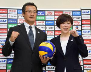 バレーボール 日本代表の男女新監督が会見
