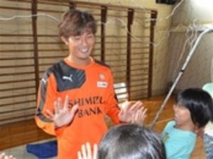 J2清水 DF福村選手が先生役 小学生に授業