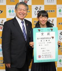 国体走り幅跳びで優勝 藤山さん「東京五輪出たい」