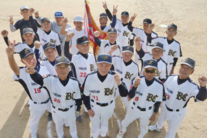 生涯野球全国優勝 平均73歳、金沢ベースボールクラブ
