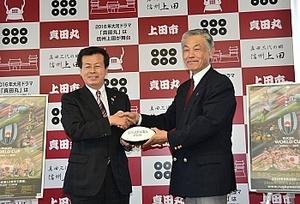 ラグビーW杯キャンプ誘致 上田市、11月1日応募
