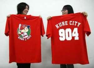 カープ 呉市職員が応援Tシャツ
