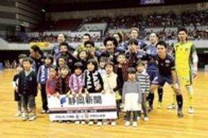 「超ドSマッチ」で熱戦 フットサルFリーグ・浜松ホーム戦