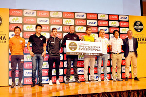 自転車さいたまクリテリウム、29日号砲 世界トップ選手出場