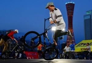 自転車くるり、ふわり 神戸市でBMX世界大会