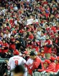 選手よく頑張った 広島ファン