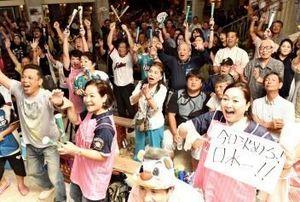 日ハム日本一に沖縄県沸く キャンプ地名護