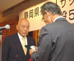創設50周年を祝う 静岡県社会人サッカーリーグ