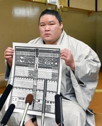大相撲・豪栄道、初の綱とりへ 「周りは気にしない」