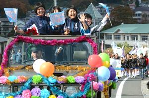 「なぎなたの町」300人が喝采 一戸・国体Vパレード