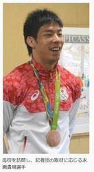 五輪柔道銅の永瀬 「応援に感謝」 母校を訪問