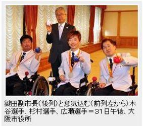 パラのボッチャ「銀」3選手 舞洲で鍛え東京へ