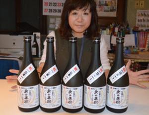 日ハム日本一記念の酒販売 ラベルに栗山監督「夢は正夢」
