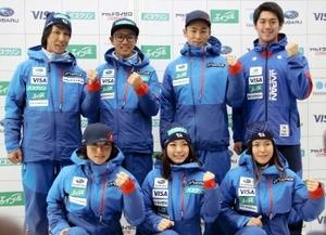 スキー連盟強化選手・渡部暁斗ら、今季へ抱負