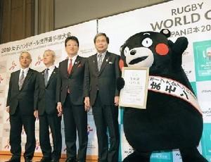 世界女子ハンド、ラグビーW杯 熊本実行委設立