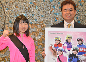 女性騎手の戦い、盛岡で7日開幕 地方競馬「LVR」