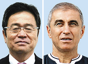J1名古屋、監督退任 久米社長も辞任