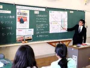 25年ぶり広島カープV 授業で余韻