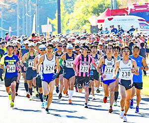 474人が年代別でタイム競う 湯のまち飯坂・茂庭っ湖マラソン