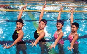 シンクロ 沖縄の4人娘は小中学生