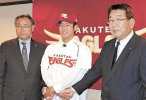 楽天 6位指名の鶴田投手、入団合意